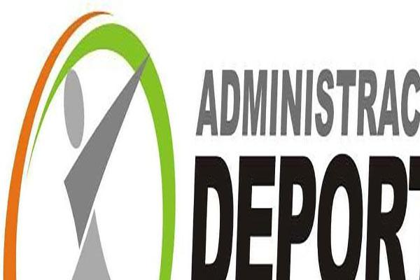 Imagen publicación: Administración Deportiva expresa interés en normalidad académica